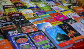 Sufi Islamic Books. Stall in a street Stock Images