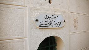 Sufi Islamitische graven