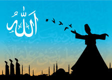 Sufism. Vector illustration of sufism with an islamic background Stock Photos
