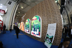 Sugar and alcoholic commodities trade fair 2012 Stock Image