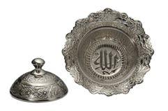 Sugar bowl muslim. Silver ornate sugar bowl isolated Royalty Free Stock Photo