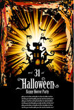 Suggestive Halloween Grunge Style Flyer. Or Poster Background Stock Image