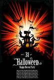 Suggestive Halloween Grunge Style Flyer. Or Poster Background Royalty Free Stock Image