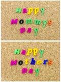 Sughero felice del segno di giorno dei mommys Fotografia Stock Libera da Diritti