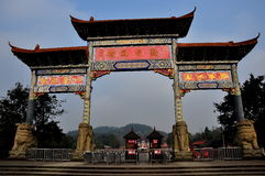 Sui Ning, China: Guang De Si Temple Gate stock afbeelding