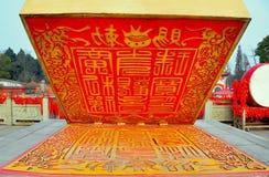 Sui Ning, China: Guanyinverbinding van de Wereld stock foto's