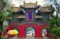 Sui Ning, China: Ling Quan Si Temple Gate royalty-vrije stock afbeelding