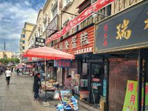 Small retailers shops in Suifenhe stock image
