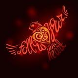 Suivez votre fond de coeur Lettrage tiré par la main d'inspiration illustration stock