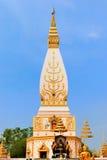 Sujja di Prathat, pagoda della Tailandia Fotografia Stock Libera da Diritti