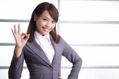 Sukces biznesowa kobieta fotografia royalty free