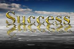 sukces gospodarczy ilustracja wektor