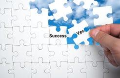 Sukces i słowo Tak zdjęcia stock