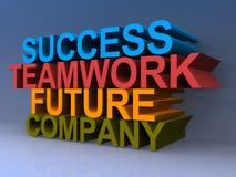Sukces, praca zespołowa, przyszłość i firma, ilustracja wektor