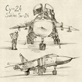 The Sukhoi Su-24. The series of soviet military enginery. The Sukhoi Su-24 a supersonic, all-weather attack aircraft developed in the Soviet Union Royalty Free Stock Photography