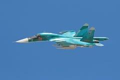 The Sukhoi Su-34 (Fullback) Royalty Free Stock Photo