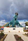 Sukhoi Su-17 monument Panino Ryssland Arkivfoto