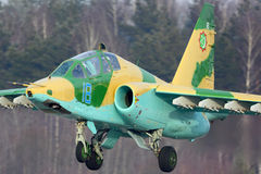 Sukhoi Su-25UB of Turkmenistan air force landing at Kubinka air force base. KUBINKA, MOSCOW REGION, RUSSIA - FEBRUARY 28, 2015: Sukhoi Su-25UB of Turkmenistan Royalty Free Stock Image