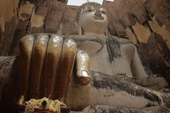 Sukhothai Royalty Free Stock Images