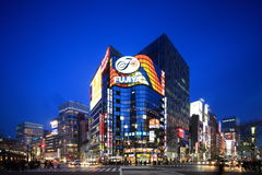 Sukiyabashi, токио, Япония Стоковое Фото