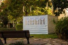 Sukkah, choza temporal construida para el festival judío de Sukkot Imagenes de archivo