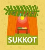 Sukkah Royalty Free Stock Photography