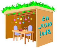 Sukkah For Sukkot With Table. A Vector illustration of a Sukkah decorated with ornaments and a table with glasses of wine and fruits for the Jewish Holiday vector illustration