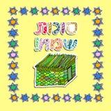 Sukkah voor de Sukkot-vakantie inschrijving van de krabbel in Hebreeuwse Sukkot Sameah in vertaling van Vrolijke Sukkot De hand t Stock Fotografie