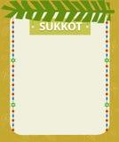 Sukkot Blank Sign Stock Photography