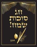 Sukkot gold vintage poster. Stock Images