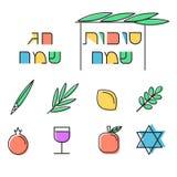 Sukkot icons set Stock Images