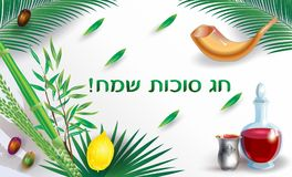 Sukkot Rosh Hashanah lulav etrog Israel Festival sign Stock Photos