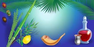 Sukkot Rosh Hashanah lulav etrog palm leafs frame Royalty Free Stock Photography