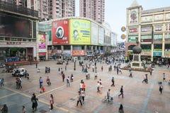 Sul da China fotos de stock royalty free