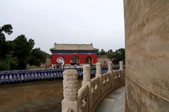 Sul territorio del tempio del cielo), Pechino, Cina Fotografie Stock Libere da Diritti
