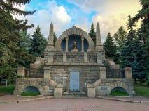Sul Ural Chelyabinsk da igreja do russo imagens de stock