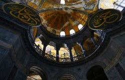 Sulaimaniya-Moschee Stockfotografie
