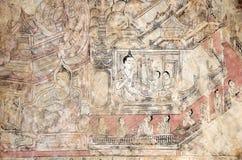 Sulamani świątynia, Bagan, Myanmar Obraz Stock