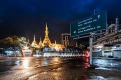 Sule pagoda przy nocą Obraz Stock