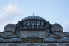 Sulemaniye mosque dome Stock Photo