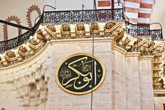 Suleymaniye清真寺在伊斯坦布尔土耳其-内部 免版税库存照片