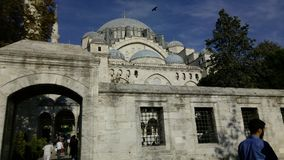 Suleymaniye Stock Image