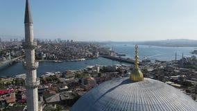 Suleymaniye Mosque Dome Aerial