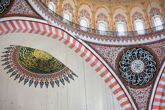 Suleymaniye Mosque Interior Stock Image