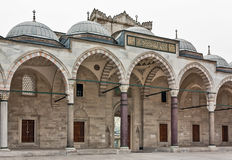 Suleymaniye Mosque, Istanbul. Gallery. The Suleymaniye Mosque is an Ottoman imperial mosque located on the Third Hill of Istanbul. It is the largest mosque in Royalty Free Stock Photos