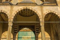 Suleymaniye Mosque, Istanbul Stock Image