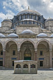 Suleymaniye Mosque, Istanbul. The Suleymaniye Mosque is an Ottoman imperial mosque. It is the largest mosque in the city, and one of the best-known sights of Stock Images