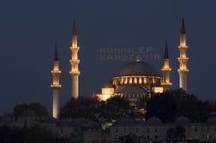 Suleymaniye Mosque, Istanbul - Turkey Stock Photography