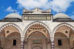 Suleymaniye Mosque peristyle Stock Photography