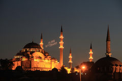 Suleymaniye Mosque in Ramadan. Mahya is an enlightenment arrangement during ramadan nights for special days compose of enlightenment between two minarets